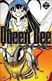 Queen Bee (エンペラーズコミックス)