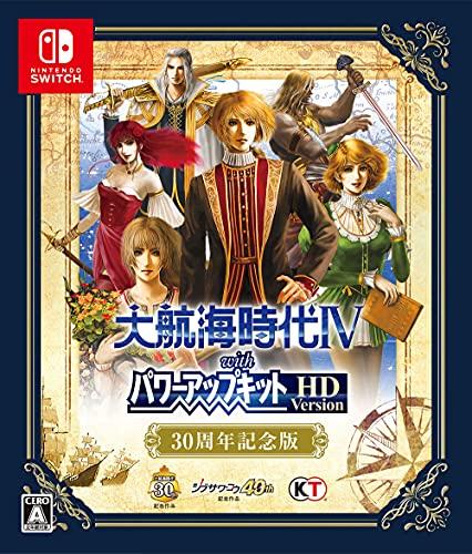 大航海時代 IV with パワーアップキット HD Version 30周年記念版 【Nintendo Switch】
