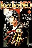 BLACK JACK NEO 1 (ヤングチャンピオン・コミックス)