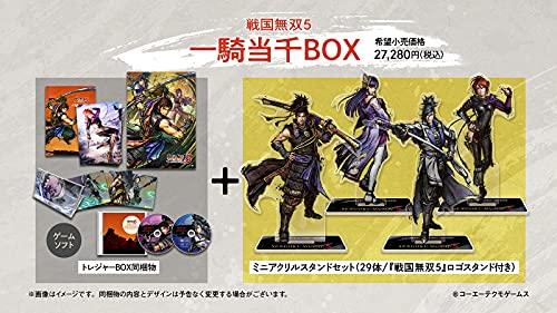 戦国無双 5 一騎当千BOX (PS4版)