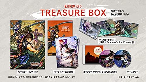 戦国無双 5 TREASURE BOX (PS4版)