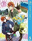 ヘタリア World☆Stars 5 (ジャンプコミックスDIGITAL)