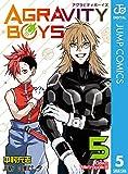 AGRAVITY BOYS 5 (ジャンプコミックスDIGITAL)