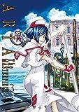 ARIA完全版 [ARIA The MASTERPIECE] 3巻 (ブレイドコミックス)