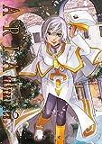 ARIA完全版 [ARIA The MASTERPIECE] 6巻 (ブレイドコミックス)