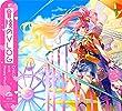 冒険のVLOG (CHiCO with HoneyWorks盤) (特典なし)