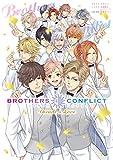 BROTHERS CONFLICT Decade & Love (カドカワデジタルコミックス)