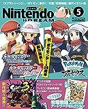 Nintendo DREAM(ニンテンドードリーム)