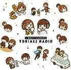 ラジオCD「とりあえずRADIO」Vol.1