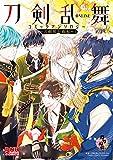 刀剣乱舞-ONLINE- コミックアンソロジー ~刀剣男士春和~ (DNAメディアコミックス)