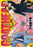 GOAT HEAD(1) (ヤングキングコミックス)