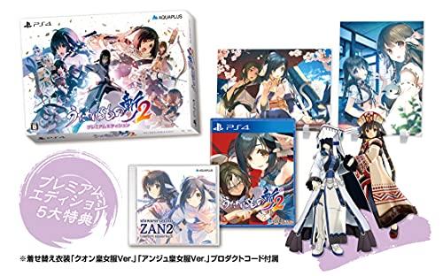 うたわれるもの 斬 2 プレミアムエディション (PS4版)