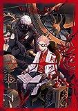 MARS RED 2巻 (マッグガーデンコミックスBeat'sシリーズ)