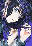 私の恋で死んでくれ カラー版(2) (コミックDAYSコミックス)
