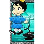 王様ランキング iPhoneSE/5s/5c/5(640×1136)壁紙 ボッジ,カゲ