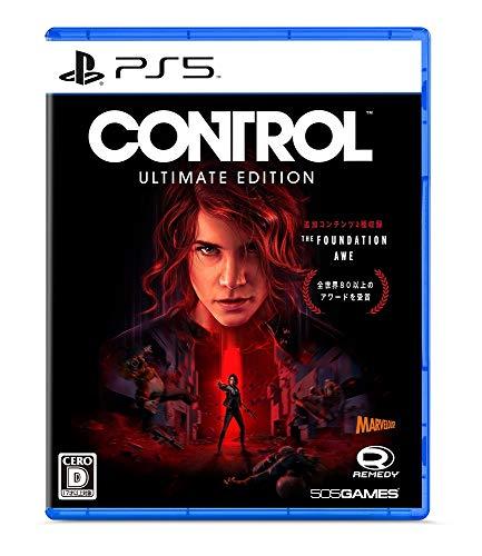 CONTROL アルティメット・エディション (PS5版) 【PS5】