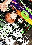 百年と魔女 1 (あすかコミックスDX)
