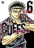 CUFFSカフス-傷だらけの街- 6