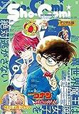 Sho-Comi 2021年10号