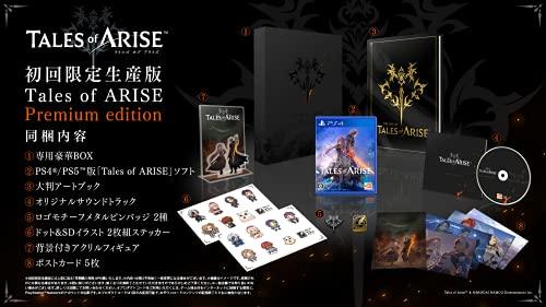 テイルズ オブ アライズ プレミアム エディション(Tales of ARISE Premium edition) (PS4版)