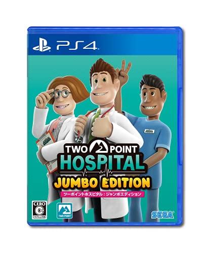 ツーポイントホスピタル:ジャンボエディション (PS4版)