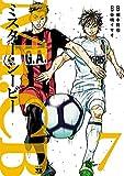 Mr.CB 7 (ヤングチャンピオン・コミックス)