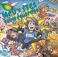 MCU x SEGA Sound Collection