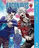 ARGONAVIS from BanG Dream! COMICS 2 (ジャンプコミックスDIGITAL)