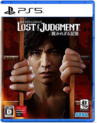 ロストジャッジメント:裁かれざる記憶(LOST JUDGMENT) (PS5版)