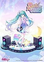 HATSUNE MIKU Digital Stars 2021 Compilation