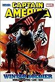 キャプテン・アメリカ:ウィンター・ソルジャー