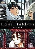 Lost Children 4 (少年チャンピオン・コミックス エクストラ)