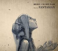 植松伸夫 × 坂口博信 作品集 〜Music from FANTASIAN