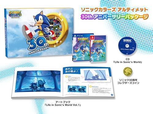 ソニックカラーズ アルティメット 30thアニバーサリーパッケージ (Nintendo Switch版)