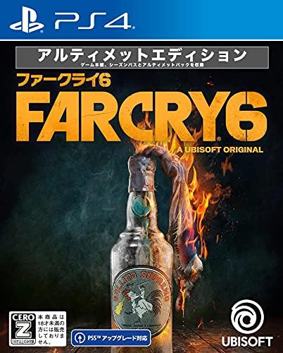 ファークライ 6 アルティメットエディション (PS4版)