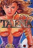 TALNA タルナ (エンペラーズコミックス)