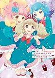 メモリー・オブ・アイカツフレンズ!&アイカツオンパレード! (カドカワデジタルコミックス)