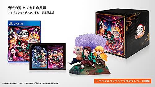 鬼滅の刃 ヒノカミ血風譚 数量限定版 (PS4版)