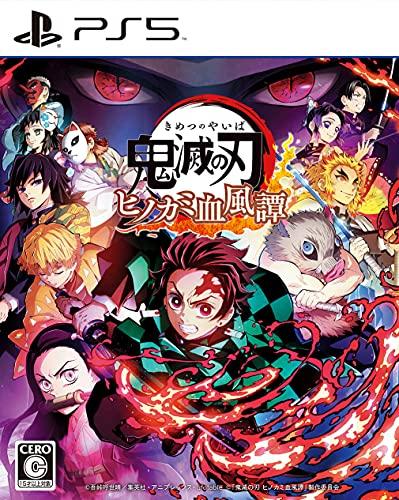 鬼滅の刃 ヒノカミ血風譚 (PS5版)