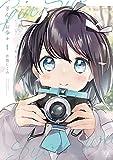 ぎんしお少々 1巻 (まんがタイムKRコミックス)