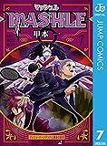 マッシュル-MASHLE- 7 (ジャンプコミックスDIGITAL)