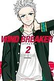 WIND BREAKER(2) (マガジンポケットコミックス)