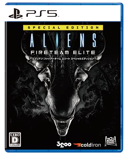 エイリアン:ファイアーチームエリート スペシャルエディション (PS5版) 【PS5】