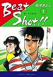 Beat Shot!!(1) (ゴマブックス×ナンバーナイン)
