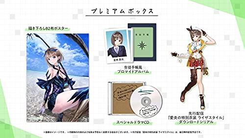 ブルーリフレクション タイ(BLUE REFLECTION TIE/帝) プレミアムボックス (Nintendo Switch版)