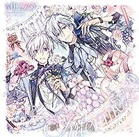 """【楽天ブックス限定先着特典】MEZZO"""" 1st Album """"Intermezzo""""(アクリルキーホルダー)"""