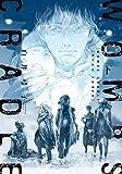WOMBS CRADLE : 下 (webアクションコミックス)