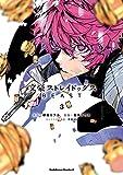 文豪ストレイドッグス BEAST(3) (角川コミックス・エース)