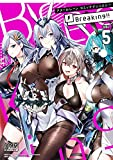 アズールレーン コミックアンソロジー Breaking!! VOL.5 (DNAメディアコミックス)