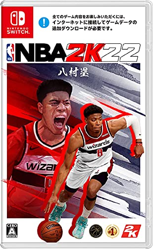 NBA 2K22 (Nintendo Switch版)